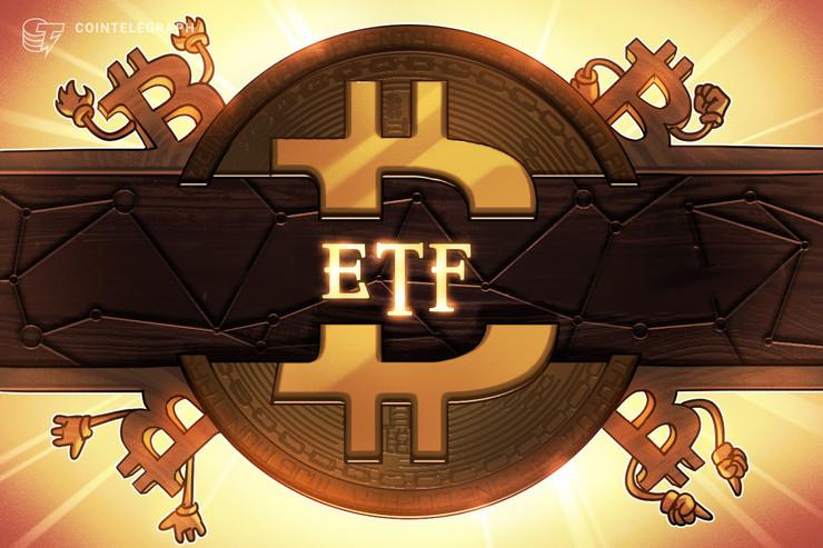 Wilshire Phoenix si scaglia contro la SEC per la bocciatura del proprio ETF sul Bitcoin