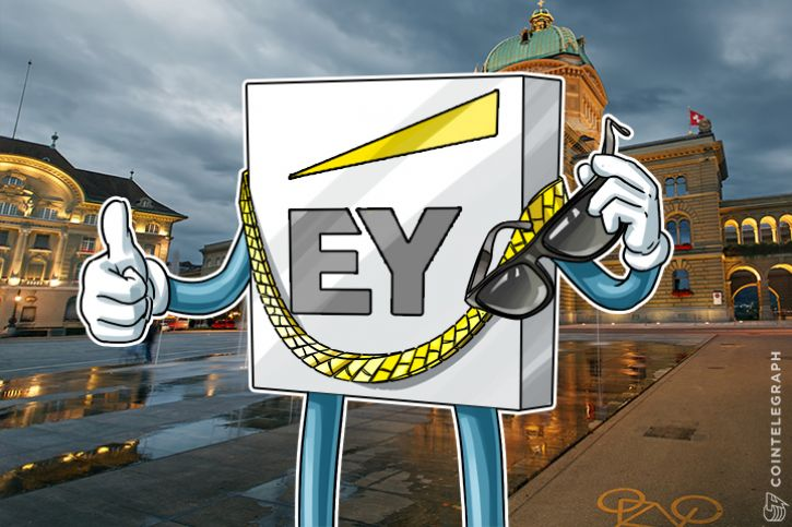 Ernst & Young Joins Bitcoin Association of Switzerland, Will Support Bitcoin Community