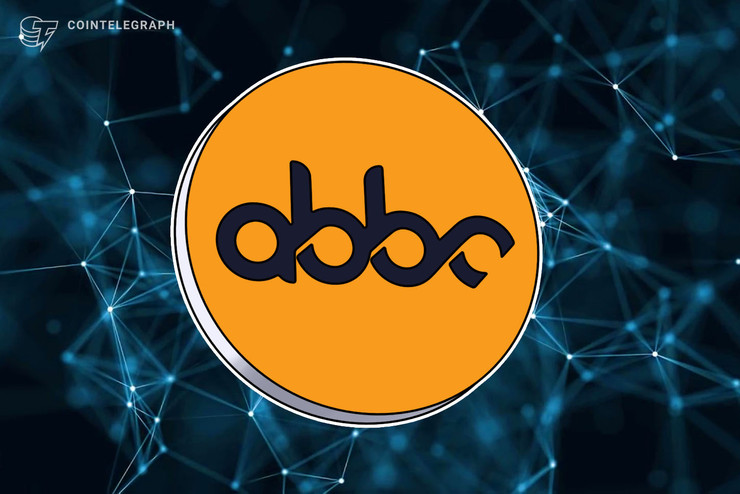 ABBC Coin - Official Announcement