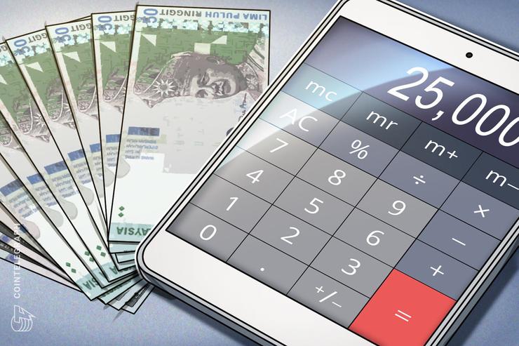ماليزيا ستفرض قيودًا على المعاملات النقدية بقيمة ٦ آلاف دولار في عام ٢٠٢٠: تقرير