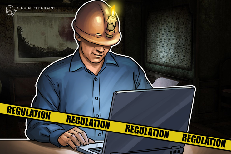Kyrgyzstan Cuts Off Power to 45 Crypto Miners for Overconsumption