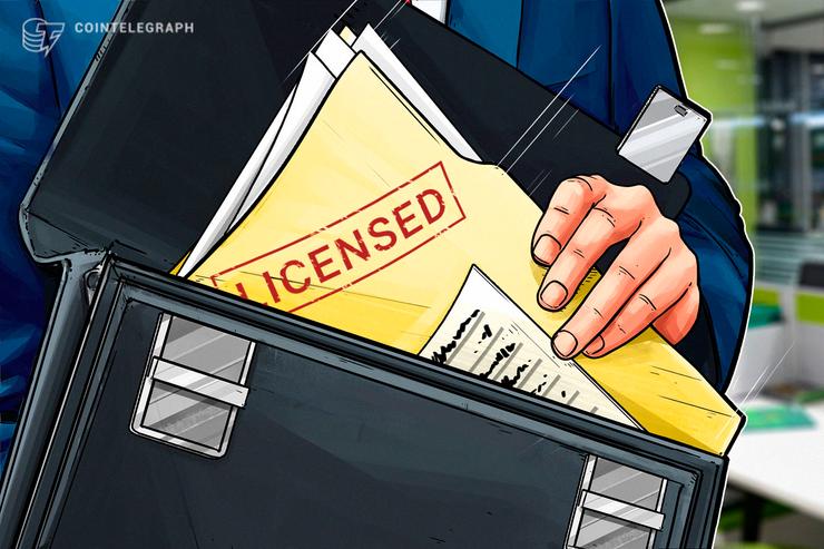 BitLicenca: Prvi put kompanija iz države Njujork dobila licencu za trgovanje kriptovalutama