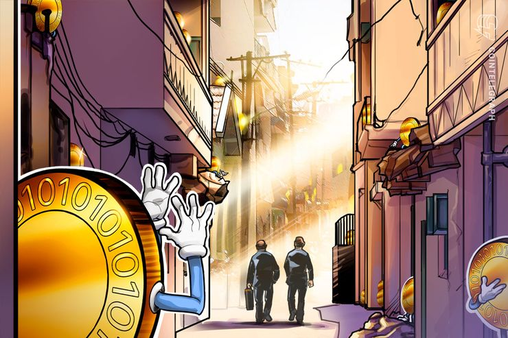 India: Police Arrest Suspects in Alleged $14 Million Crypto Scam