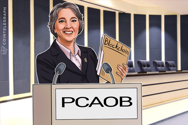 Blockchain For Audit To Be Tested By US Congress-Supported Nonprofit