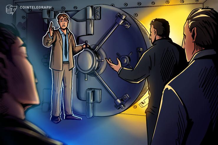 仮想通貨取引所ポロニエックス、一部のパスワードを強制リセット 情報漏洩で【ニュース】