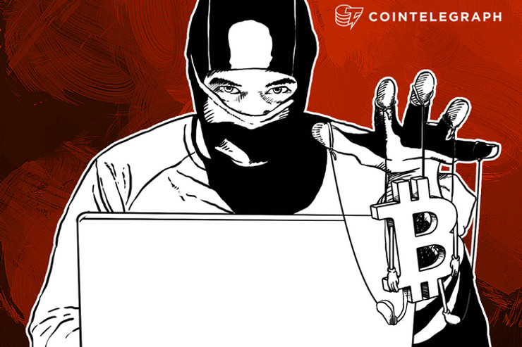 Cybercriminal Group Demands Bitcoin Ransoms from Financial Institutions