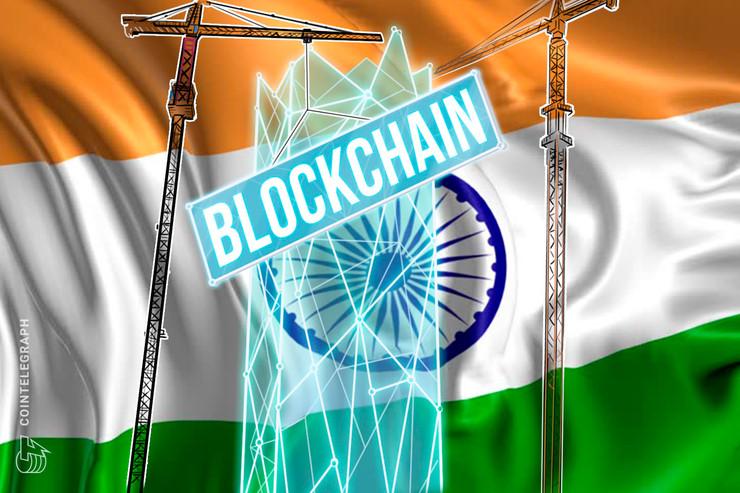 インド政府系シンクタンク、ブロックチェーン戦略を公開【ニュース】