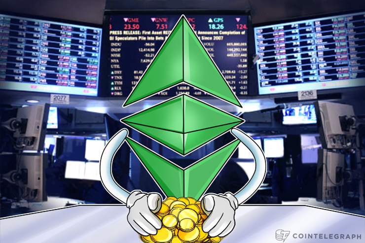 Now an Ethereum Classic Private Fund on the Horizon