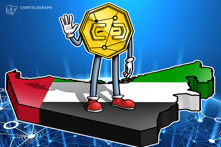 UAE Becomes World's Biggest Contributor to Token Sales, Data Shows