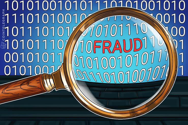 SEC Launches Mock ICO to Show Investors Warning Signs of Fraud