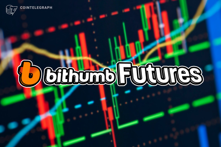 Bithumb Futures: Raising the Standard for Crypto Futures Exchanges