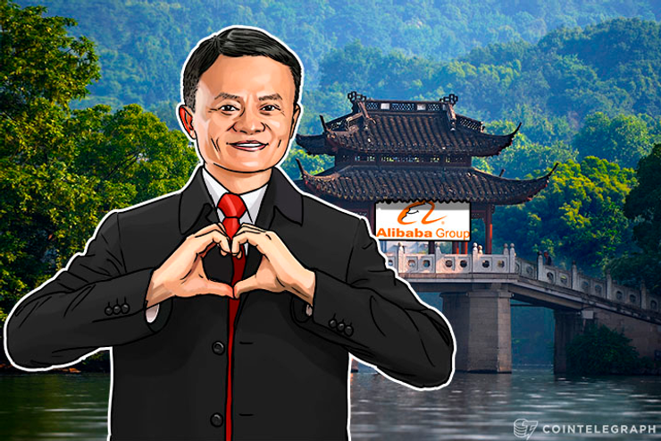 Blockchain Revolution is On: Alibaba to Make Donations Trackable