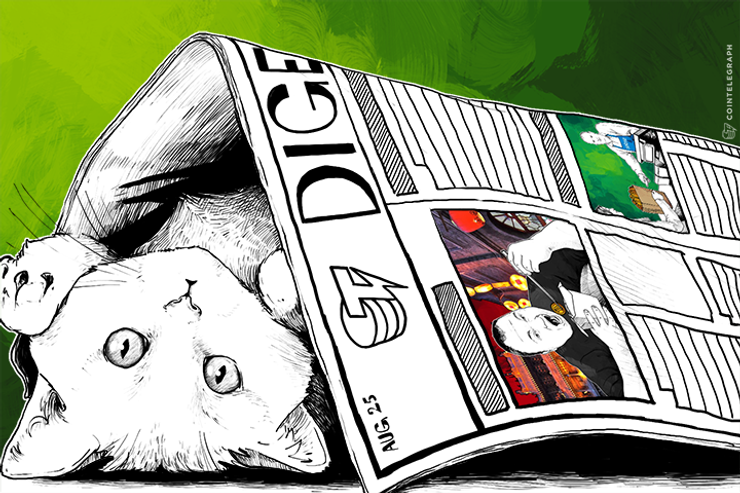 AUG 25 DIGEST: 8 Leading Bitcoin Companies Pledge Support for BIP101; Bitcoin Exchange Rate Falls Below $200