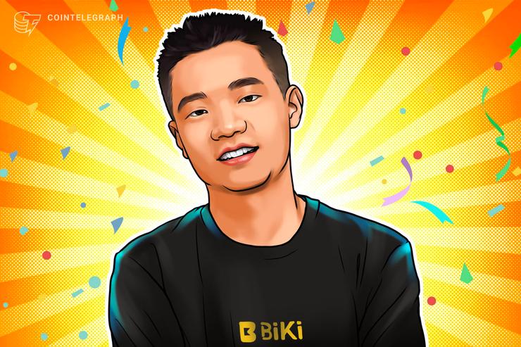 【年末特集】2020年は「金融×ブロックチェーン」の世界的な波訪れる|シンガポールの仮想通貨取引所BiKi
