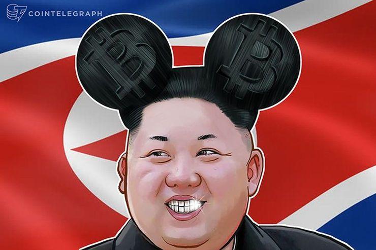 北朝鮮、仮想通貨とブロックチェーンのコンファレンスを10月に開催か