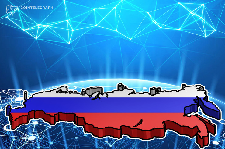 Token Trading Platform From Russia's Richest Man Enters Testing Phase