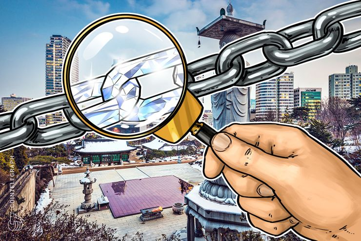 South Korean Administrative District Builds Blockchain-based 'Proposal Evaluation System'