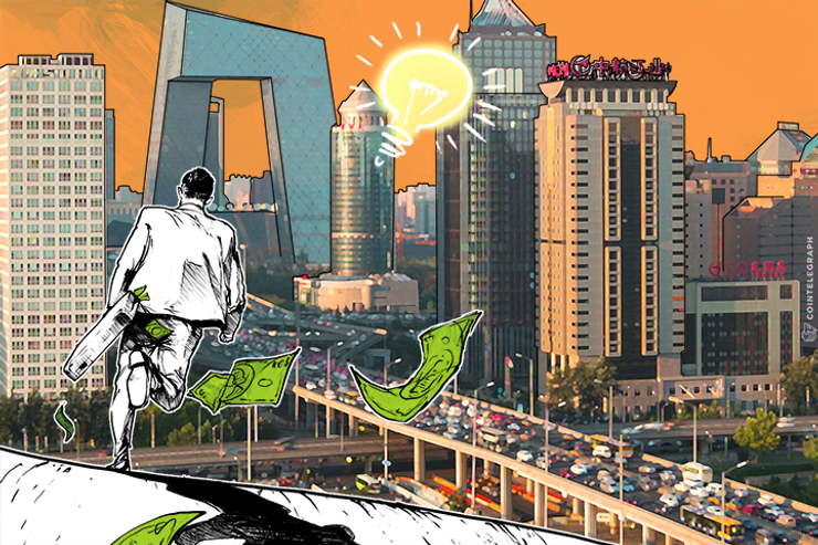 Beijing's Big Push for Startups Should 'Foster an Ideal Environment' for the Bitcoin Industry
