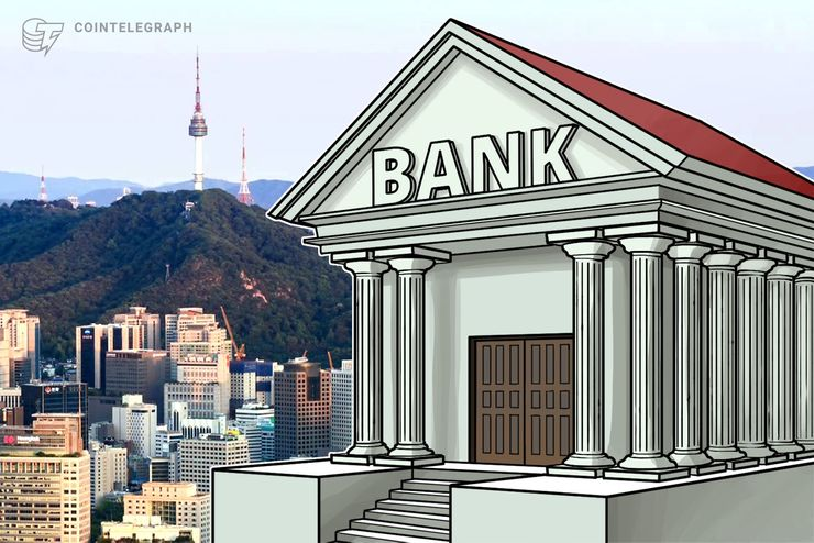 """Principal regulador financiero de Corea: Criptobolsas no deberían enfrentar """"problema alguno"""" con bancos"""