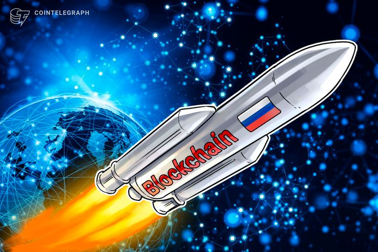PwC Partners With BitFury to Create Blockchain Accelerator in Russia