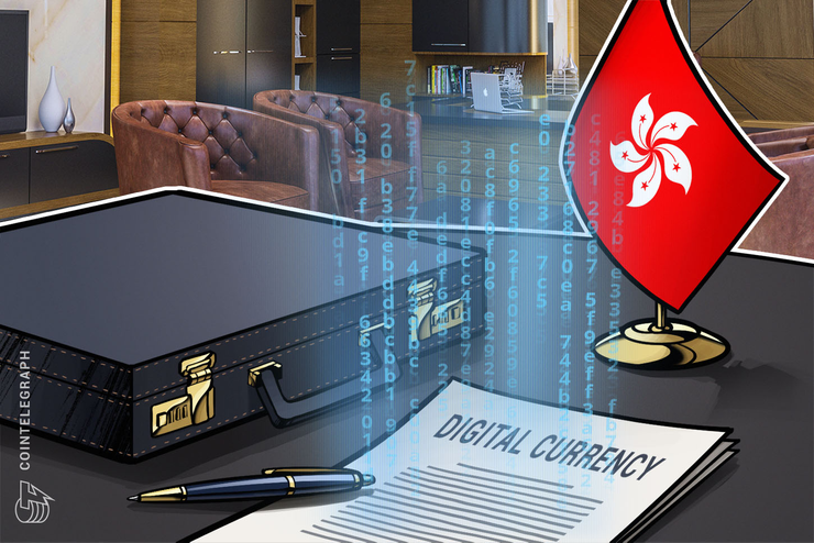 Hong Kong: Central Bank Digital Currency 'not Clearly Superior to' Existing Infrastructure