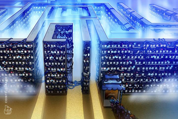 Chinese ASIC Manufacturer To Turn To AI In Case Of Stricter Gov't Regulation