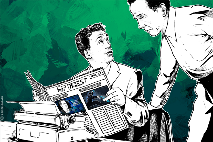 APR 27 DIGEST: Record VC Investment in Bitcoin's Q1, Cryptsy Accused of GAW Involvement