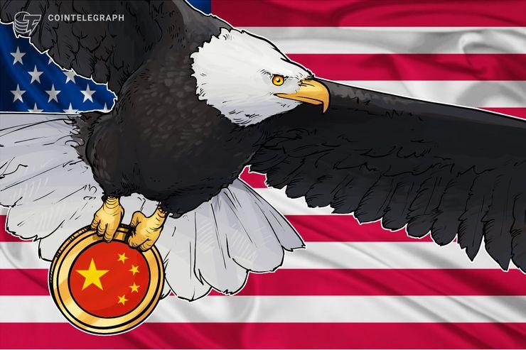 米国の経済制裁による関税強化、中国マイニング機器メーカーに打撃か