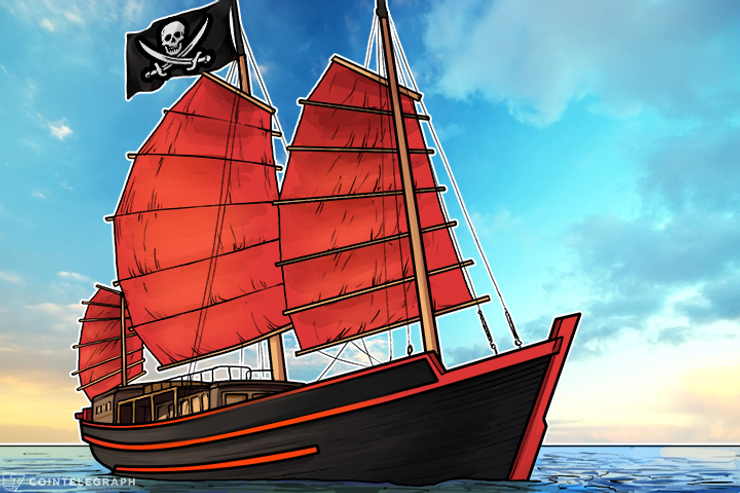 The Pirate Bay is Pirating Your Processor for Bitcoin Mining