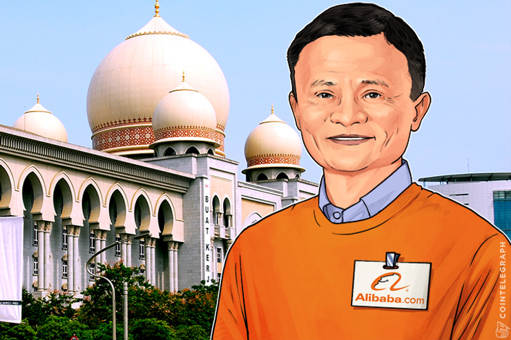 Malaysia Focuses on FinTech, Gives Alibaba Founder Jack Ma Important Role