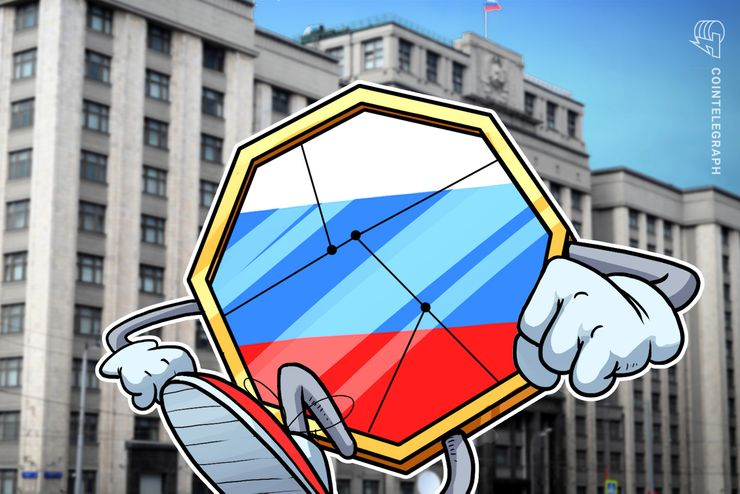 Russian Finance Ministry Considers EAEU Digital Currency 'Inevitable' Due to US Sanctions