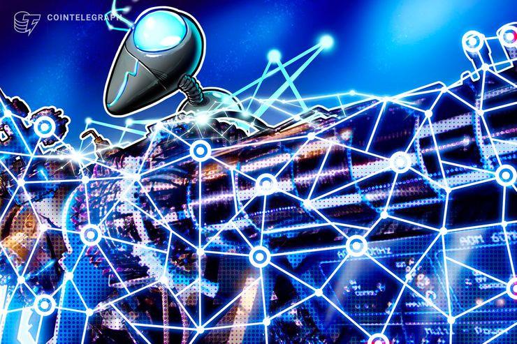 Lanzan en México el Laboratorio Nacional de Industria 4.0 y Blockchain