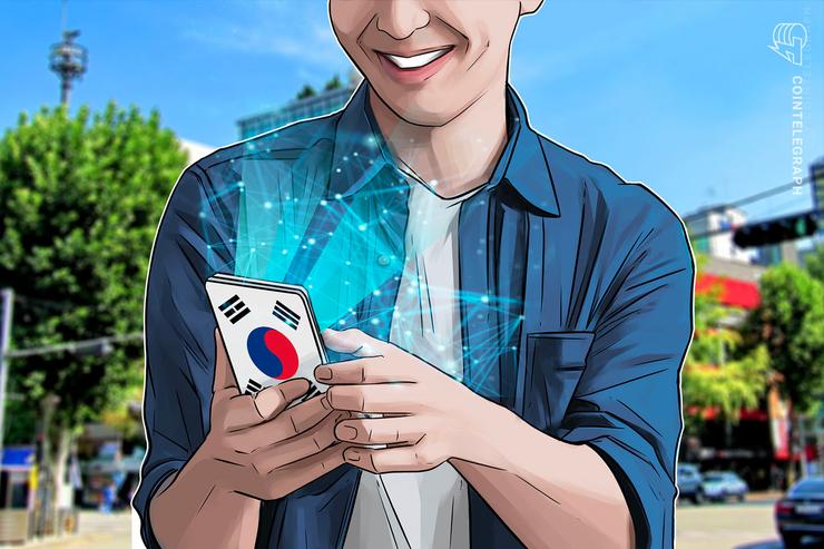 Principal operadora de telefonia móvel da Coréia do Sul lança projeto Blockchain