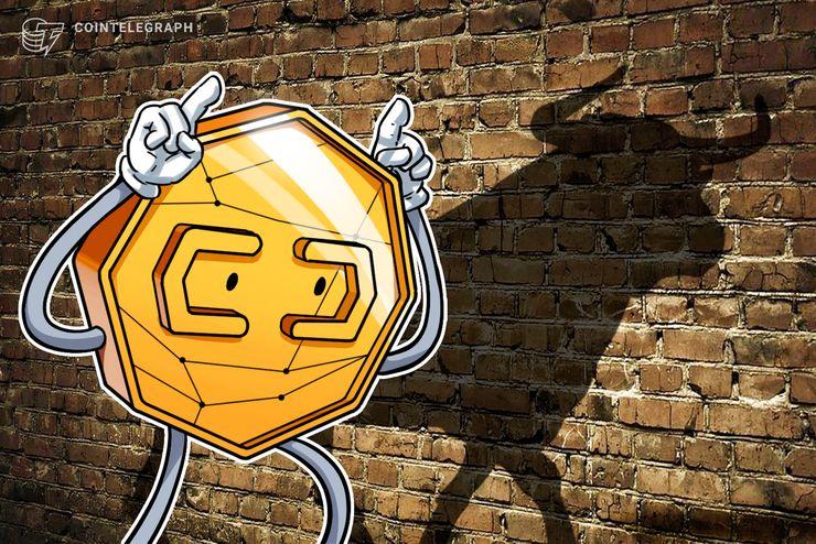 Contratos futuros do Bitcoin na CME disparam mais de 950% em abril