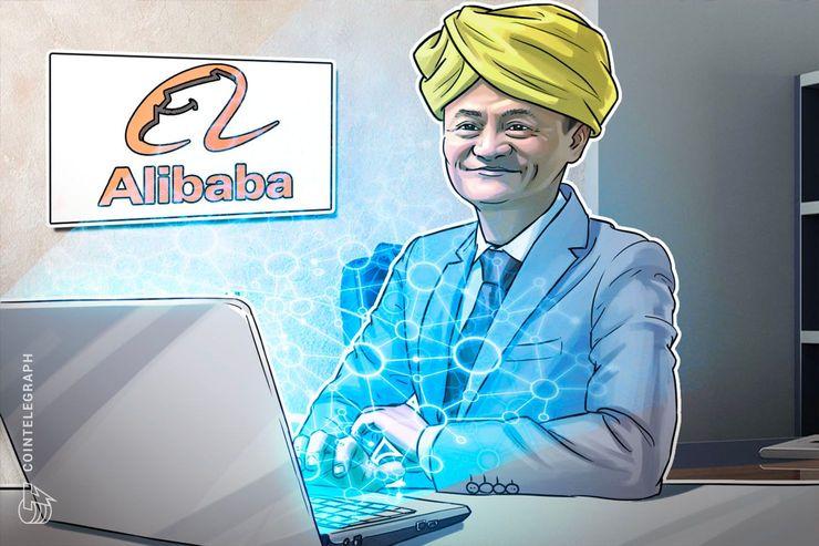 アリババがトロンと連携して仮想通貨取引所を計画中? メディアが関係者の話として報道