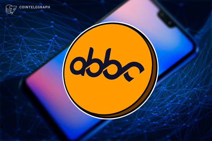 ABBC Launches Aladdin Pro Wallet, A Multi-Asset Secured Wallet