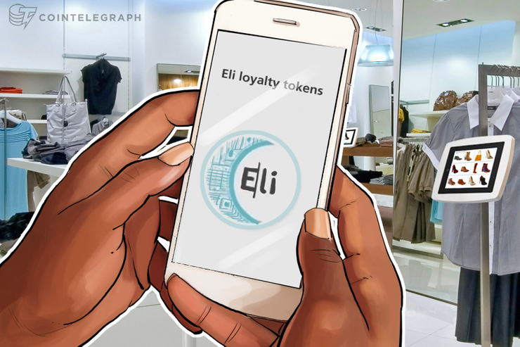 Blockchain Platform Prepares To Test Cryptocurrency Payment System In Major Shopping Mall