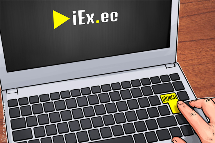 ICO Report: iEx.ec