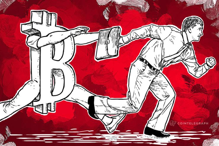 Pennsylvania's Department of Banking and Securities Identifies Digital Currencies as 'Top Emerging Threat to Investors'