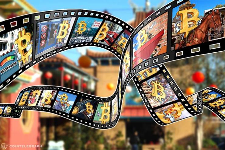 中国で開かれたサミットにて初となるビットコインのドキュメンタリーが公開
