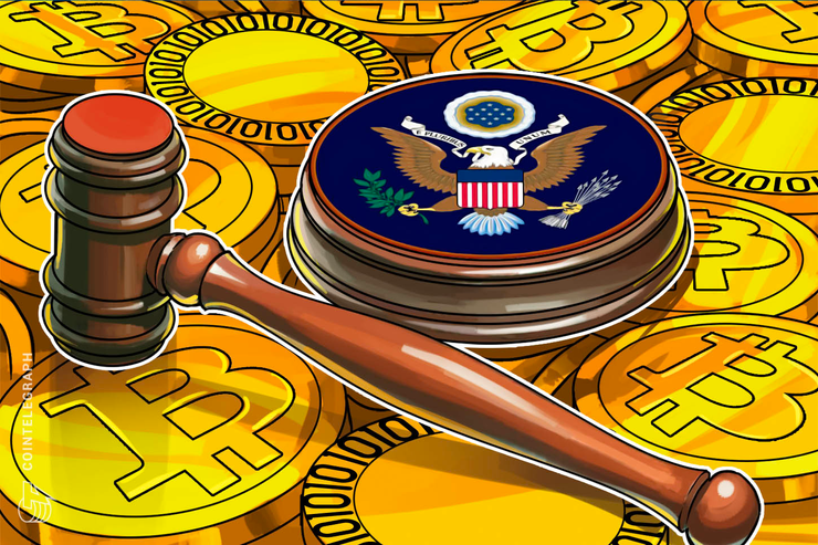 Silk Road Federal Prosecutor: Blockchain Played Key Role In Investigation Of Fed. Agents