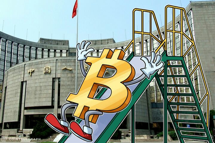 Bitcoin Price Declines to $926 But Recovers, Drops 16% in One Day
