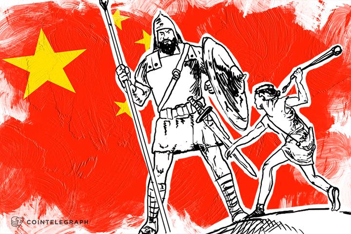 Chinese BTC Startup Bihang: Diamond in the Rough