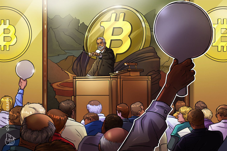 40億円超の仮想通貨ビットコイン、米政府がオークション【ニュース】