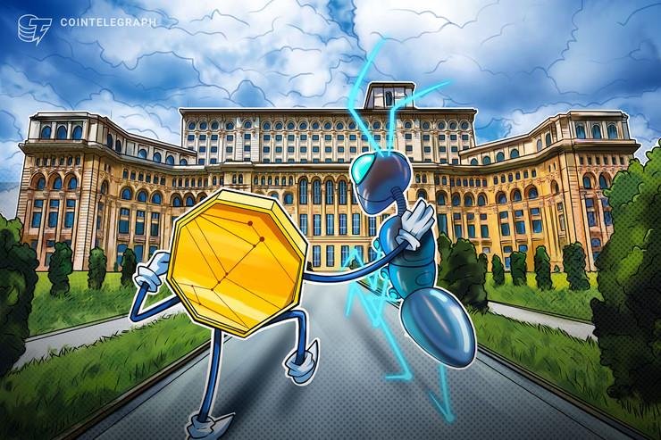 《【区块链监管】罗马尼亚正在走向区块链和加密货币监管》