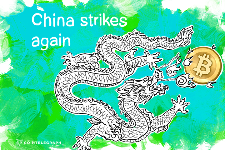 Largest Chinese Bank Bans Bitcoin from its Accounts