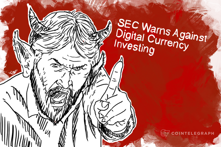 SEC Warns Against Digital Currency Investing