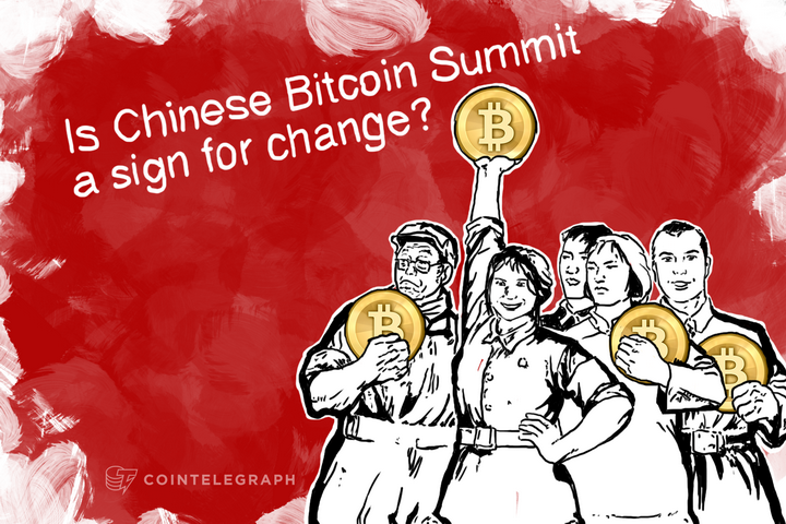 Chinese Bitcoin Summit a Success So Far