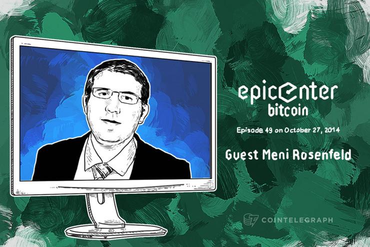 Epicenter Bitcoin Ep 49: Meni Rosenfeld on Mining, Blocksize Economics and Bitcoin in Israel