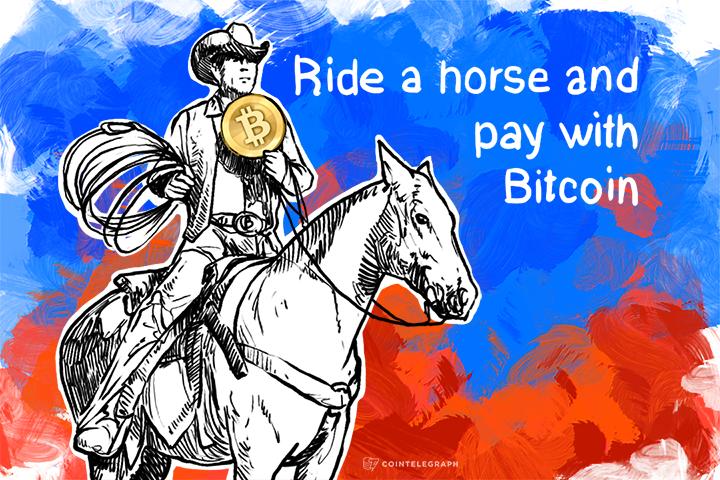 Ride a horse with Bitcoin